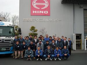 2009_3_3